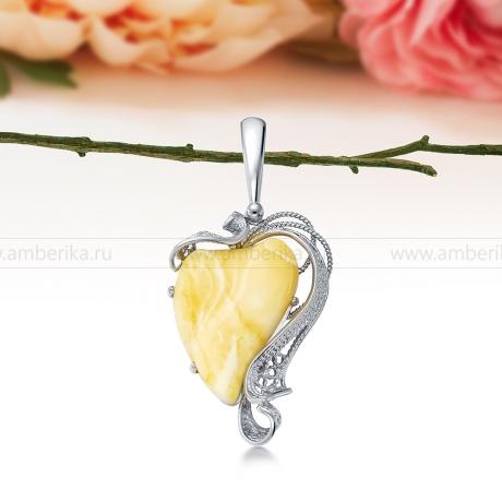 Кулон из серебра 925 пробы, украшенный лимонным янтарем