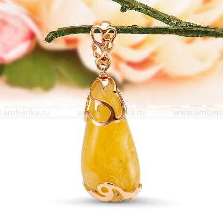 Кулон из серебра с лимонным балтийским янтарем