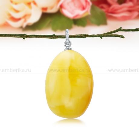 Кулон из серебра 925 пробы, украшенный лимонным природным янтарем